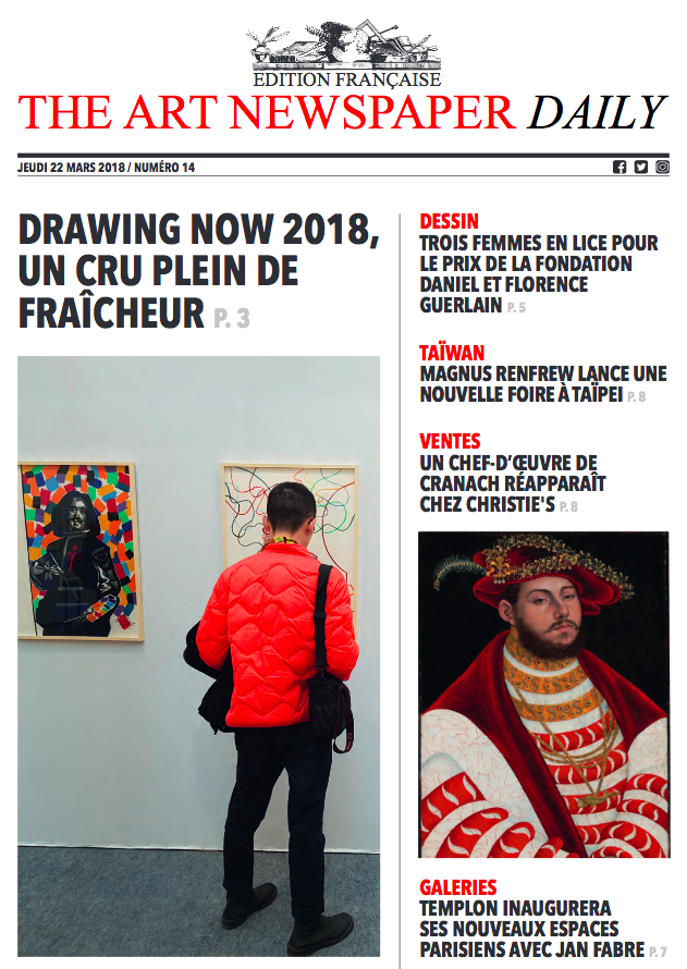 the art newspaper sdd2018